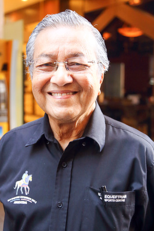 prime: Tun Dr. Mahathir Mohamad former prime minister of Malaysia Editorial