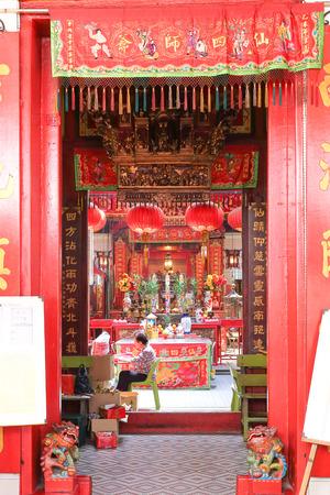 sin: Chinese Temple Sin Sze Si Ya Temple Yap Ah Loy