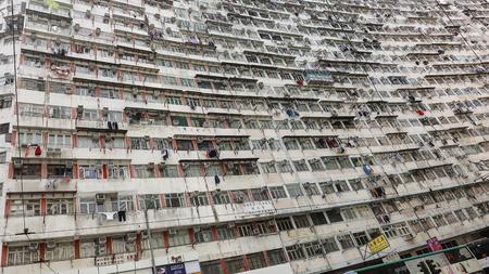 Yick Fat Yick Cheong Fok Cheong Gebouw King Road Quarry Bay Hong Kong stedelijke huisvesting appartement flat condominium 's nachts Redactioneel