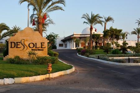 Hotel. Sharm-El-Sheikh. South Sinay.1-8 july 2014 July 2014 Editorial