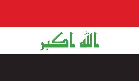 iraq: flag of iraq vector icon illustration