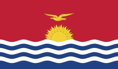flag of kiribati vector icon illustration