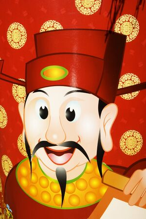 This is probably CaiShen, a Chinese man that has become a god. He is associated with good luck and brings wealth.  Red is also an important colour for Chinese New Year - it scares away the ghosts and ensures a save new year.  This banner is put in homes a