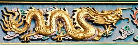 Golden Dragon sculpture. photo