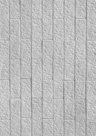 blanche: A white brick wall Stock Photo