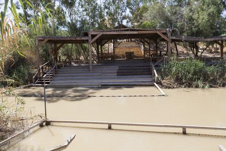 judea: Jordan river baptism site in the  judea desert Stock Photo