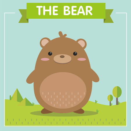egg shape: A Very Cute Brown Bear Character in the Egg Shape Collection.