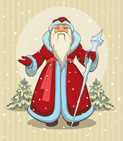 grandfather frost: Russian Grandfather Frost. Santa Claus. Illustration in vector format Illustration