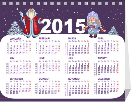 grandfather frost: 2015 calendar. Grandfather Frost and Snow Maiden. Illustration vector format