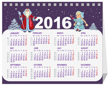 maiden: Russian Santa Claus and Snow Maiden. Calendar for 2016.