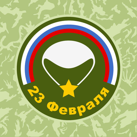 defender: February 23 Defender of Fatherland Day in Russia.