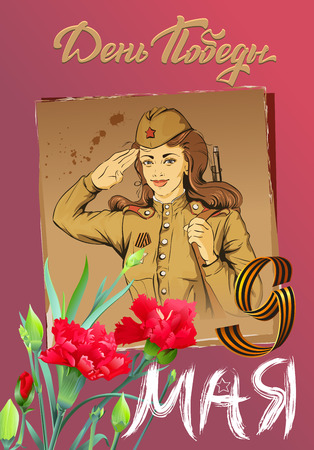 military girl: Russian Girl soldier. Female soldier in retro military uniforms. May 9 Victory Day. Greeting card vector illustration