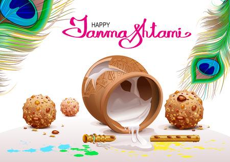 yoghurt: Holiday Symbols Krishna Janmashtami. Broken Pot of yoghurt, peacock feather, flute and sweets. Vector illustration Illustration