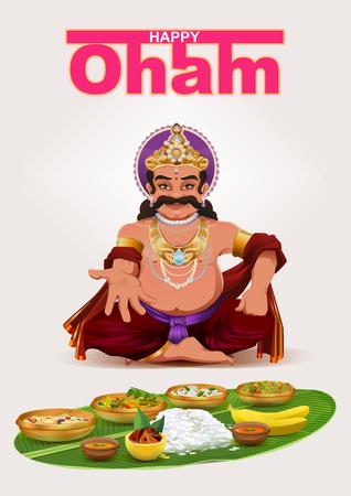 malayalam: Happy Onam festival in Kerala. God King Mahabali. Template greeting card vector illustration