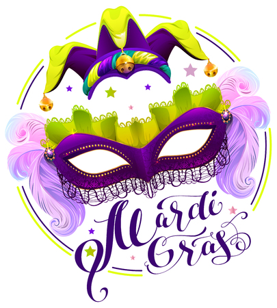 harlequin clown in disguise: Mardi Gras lettering text. Purple carnival mask and clown cap. Isolated on white vector illustration Illustration