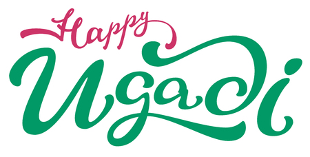 Happy Ugadi lettering text for greeting card. Isolated on white vector illustration Illustration