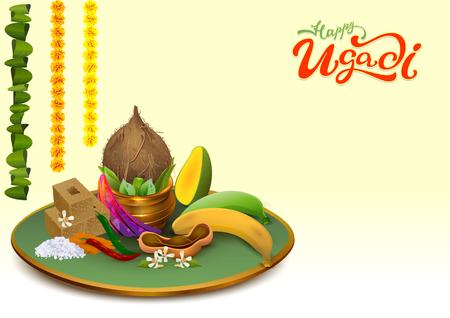 hinduismo: Feliz Ugadi. Plantilla de tarjetas de felicitación Conjunto de accesorios de vacaciones. Olla de oro, coco, azúcar, sal, pimienta, plátano, mango. Ilustración vectorial de alimentos Vectores