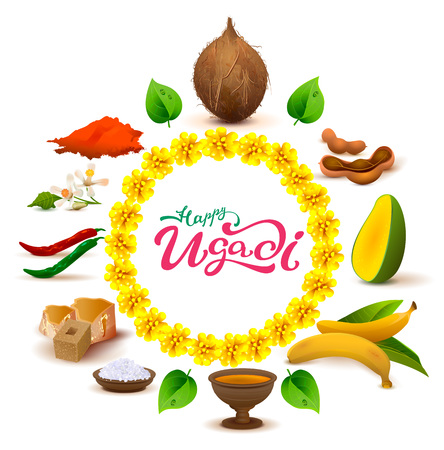 Happy Ugadi lettering text. Set of accessories food. Coconut, sugar, salt, pepper, banana, mango. Isolated on white vector illustration Illustration