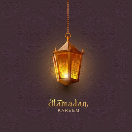 Ramadan Kareem lettering text template greeting card. Lamp on background of an oriental ornament. Illustration in vector format