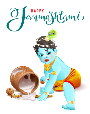 radha: Happy Krishna Janmashtami vector illustration text for greeting card Illustration