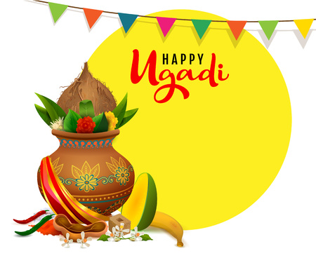 Happy ugadi greeting card text. Indian holiday traditional food in pot. Isolated on white vector illustration Illustration