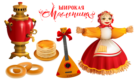 Object and accessory for Russian holiday Maslenitsa. Straw Scarecrow, samovar, pancakes, balalaika and text for greeting card. Isolated on white vector cartoon illustration Illustration