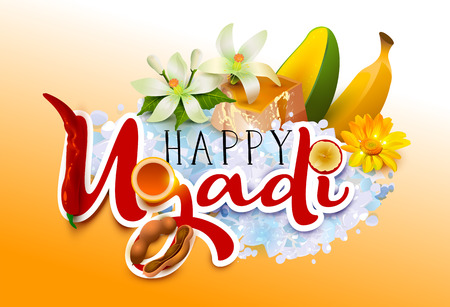 Happy Ugadi. Template greeting card traditional festive Indian food. Vector cartoon illustration Illustration