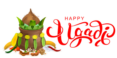 Happy Ugadi text template greeting card for indian holiday. Traditional food coconut pot and mango leaves. Isolated on white vector illustration