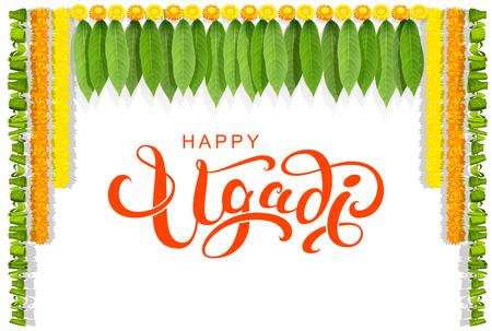 Happy ugadi floral leaf garland text greeting card. Vector decoration illustration