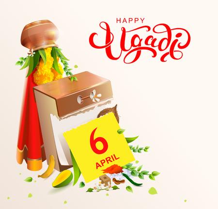Happy Ugadi calendar 2019 april 6 indian holiday. Vector cartoon illustration