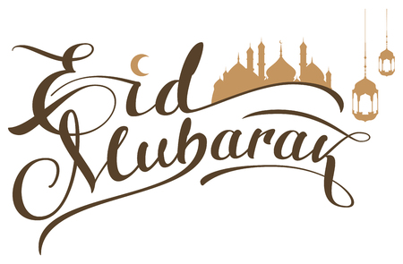 Eid Mubarak lettering text greeting card. Moon, lamp and mosque silhouette. Vector illustration Фото со стока - 124951002
