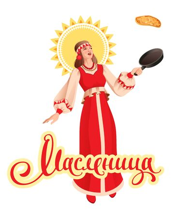 Maslenitsa russian woman bakes pancakes. Russian holiday Shrovetide cartoon lettering text greeting card. Isloated on white vector illustration