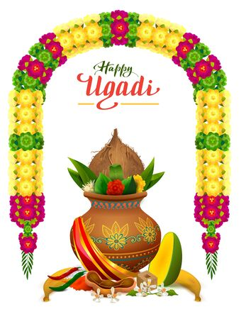 Happy Ugadi text greeting card. Traditional food Indian New Year symbol. Isolated on white vector illustration