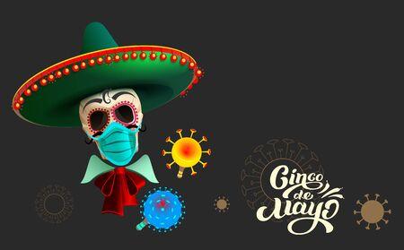 在黑背景文本模板贺卡的阔边帽的Cinco de mayo头骨。传染媒介动画片例证