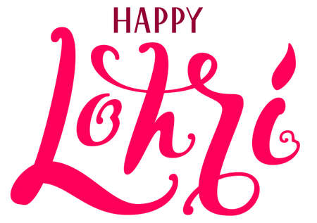 Happy Lohri text ornate lettering for greeting card. Indian holiday fire festival punjab. Isolated on white vector illustration Illustration