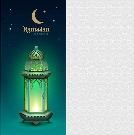 Ramadan kareem text greeting card template vintage lamp and crescent moon in night sky. Vector illustration Stock Illustratie