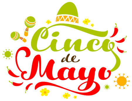 Cinco de Mayo text greeting card mexican festival covid 19. Sombrero hat, maracas and hot chili peppers. Vector cartoon flat illustration isolated on white