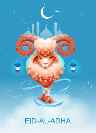 Eid al Adha Feast of the Sacrifice greeting card template. Lamb sacrifice night sky crescent mosque sacred lamp. Vector cartoon illustration Stock Illustratie