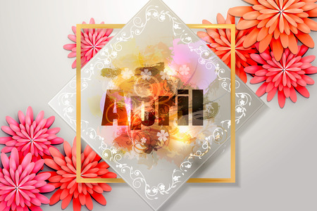 Cute april sign on watercolor background Illustration