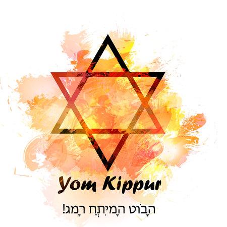 Jewish holidays Yom Kippur. Vector
