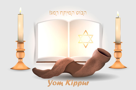 Jewish holidays Yom Kippur. Vector Vector Illustration