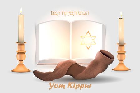 Jewish holidays Yom Kippur. Vector Illustration