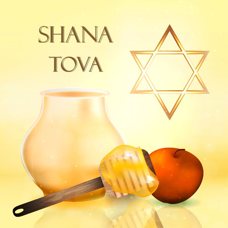 Jewish holiday Rosh Hashana banner design with honey and apples. Vector 일러스트