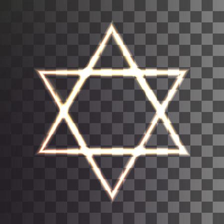 star of David on a transparent background. Vector illustration Illustration