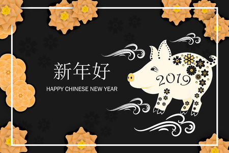 Happy Chinese New Year 2019 year.  Year of the pig paper cut styl. Vector