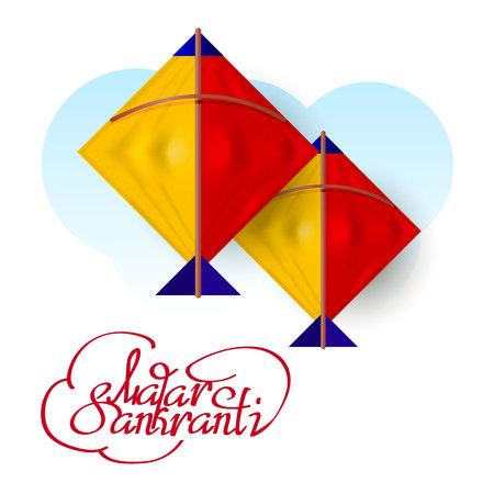 Happy Makar Sankranti backgraund with colorful kite. Vector