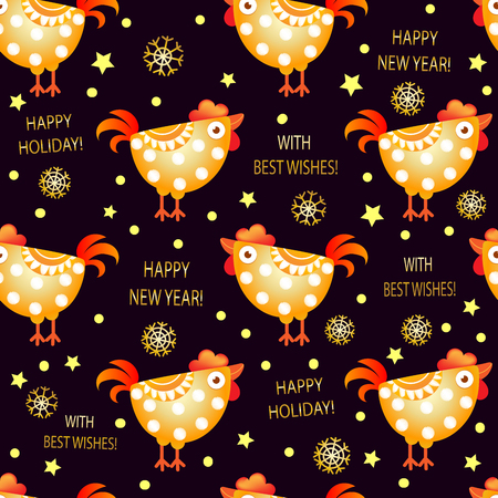 Seamless pattern with funny rooster. rooster year 2017.  Vector illustration