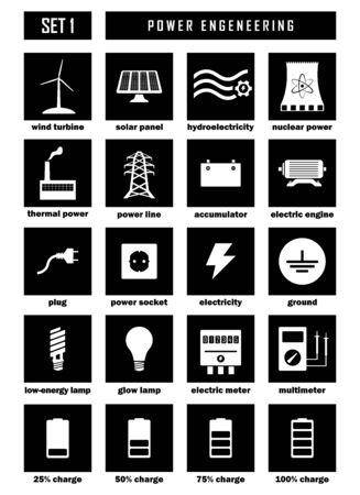 Set icons power engineering design. Ilustrace