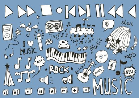 cd recorder: music signs Illustration