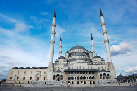 Kocatepe Mosque in Ankara, the capital of Turkey  Stock Photo